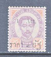 SIAM   67  Type  III     (o)    June  1898  Issue - Siam