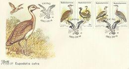 South Africa Bophuthatswana 1983  Birds FDC - FDC