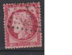 FRANCE      N° YVERT  :  57  ( 16 )      Oblitération Ancre OBLITERE - 1871-1875 Ceres