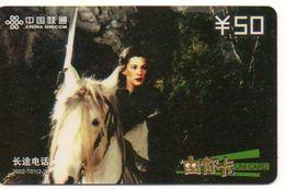 Seigneur  Des Anneaux Film Movie Cinéma  Seigneurs Cheval Horse  Télécarte Phonecard (S.335) - Chine