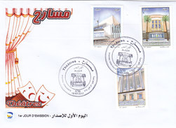 Algeria New Issue 2017,Theatres 3 Stamps Compl.set  On Official FDC- Skrill Pay. Only - Algeria (1962-...)