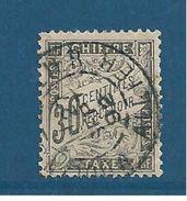 Taxe N°18  30ct Noir Oblitéré - 1859-1955 Oblitérés