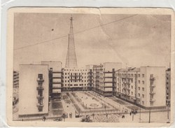 RUSSIA. MOSCOW. FIRST COMMUNE HOUSE. MATCH OF SHABOLOV RADIO STATION.*** - Russia