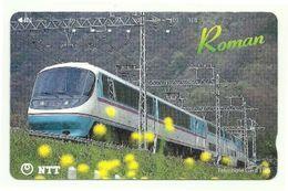 Giappone - Tessera Telefonica Da 105 Units T311 - NTT, - Treni