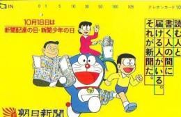 Télécarte Japon * MANGA * Chat * DORAEMON (522) Cinéma Animé CAT Japan PHONECARD * COMIC * MOVIE FILM *TK Cartoon Cinema - Comics