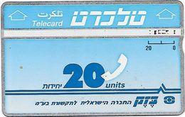 ISRAEL 20 U - Israel