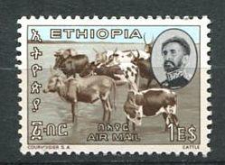 158 ETHIOPIE 1965 - Yvert A 91 - Betail Bovin Vache - Seul De La Serie - Neuf ** (MNH) Sans Trace De Charniere - Etiopia
