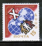 RU 1982 MI 5145 ** - Unused Stamps