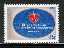 RU 1982 MI 5153 ** - Unused Stamps