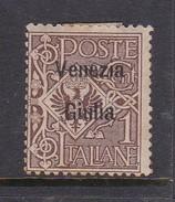 Venezia Giulia N20 1918 Italian Stamps Overprinted 1c Brown Mint Hinged - 8. WW I Occupation