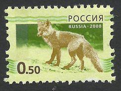 Russia, 50 K. 2008, Mi # 1486, MNH - 1992-.... Federation