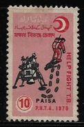 Pakistan Help Fight T.B. 10p Used Stamp # AR:90 - Pakistan
