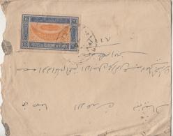 Yenen 1940 Cover To Aden  2 SCANS #  95634 - Yemen
