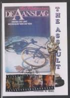 Rep De Guinee  2001  Cycling  Cinema  Card  #  96933 - Ciclismo