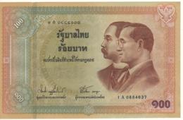 """THAILAND   100 Baht  """"Commemorative""""   P110     2002  UNC - Thailand"""