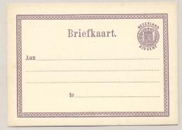 Nederland - 1872 - 2,5 Cent Cijfer, Briefkaart G3 - Ongebruikt - Not Used - Postal Stationery