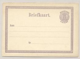 Nederland - 1873 - 2,5 Cent Cijfer, Briefkaart G7 - Ongebruikt - Not Used - Material Postal