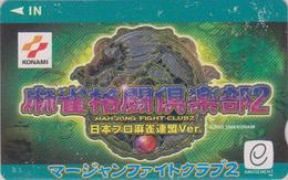 Carte Prépayée Japon - KONAMI - Jeu MAH JONG Fight Club - Japan Prepaid Game Card - 8455 - Jeux