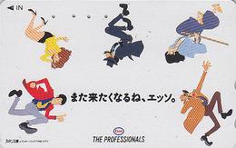 Télécarte Japon / 110-011 - MANGA - LUPIN THE THIRD - ANIME Japan Phonecard / ESSO - BD Comics Scheda Tel - 8457 - Comics