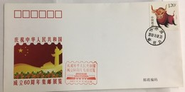 China 2009 FDC 60th Anni Stamp Philatelic Exhibition Chinese Jichou Lunar New Year OX Cow Animals Zodiac Flag 2009-1 - 2000-09