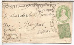 INDIA ENTERO POSTAL CERTIFICADO 1922 SHAHAMAT - 1911-35 King George V