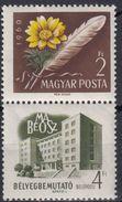 HUNGRIA 1960 Nº 1362 NUEVO - Hungría