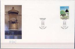 #F1013. Åland 1992. FDC. Church. Michel 64. - Aland