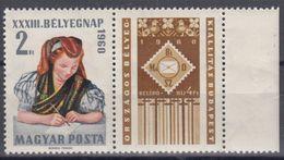 HUNGRIA 1960 Nº 1402 NUEVO - Hungría