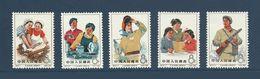 Chine China Cina 1965 Yvert 1668/1672 ** La Femme Dans L'industrie - Women Workers  Ref S71 - Superbes - Serie Complete - 1949 - ... Volksrepublik