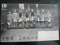 China Actors Mint 1900 - - Cina