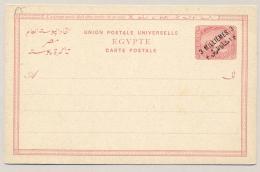 Egypte - 1891 - 3 Mills Overprint On 5 Mills Carte Postale - Not Used - 1866-1914 Khedivaat Egypte