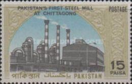 PAKISTAN MNH** STAMPS, 1969 Pakistan's First Steel Mill, Chittagong - Pakistan