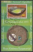 BLOC FEUILLET - 1977 - SELECTION NACIONAL ARGENTINE DE FOOTBALL - Guinée Equatoriale