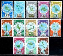 "New Hebrides,French      ""Maps""   Set   SC# 258-70   MNH - French Legend"