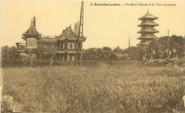BRUXELLES-LAEKEN - Pavillon Chinois Et La Tour Japonaise - Laeken
