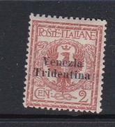 Venezia Giulia N53 1918 Italian Stamps Overprinted 2c Orange Brown Mint  Never Hinged - 8. WW I Occupation