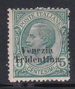 Venezia Giulia N54 1918 Italian Stamps Overprinted 5c Green  Mint Hinged - 8. WW I Occupation