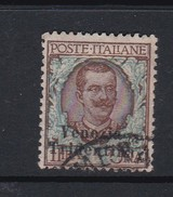 Venezia Giulia N60 1918 Italian Stamps Overprinted One Lira Used - 8. WW I Occupation