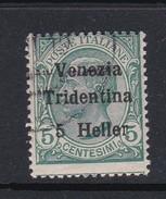 Venezia Giulia N61 1918 Italian Stamps Overprinted 5h On 5c Green  Used - 8. WW I Occupation