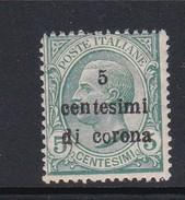 Venezia Giulia N66 1919 Italian Stamps Overprinted 5c On 5c Green  Mint Hinged - 8. WW I Occupation