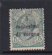Venezia Giulia N66 1919 Italian Stamps Overprinted 5c On 5c Green  Used - 8. WW I Occupation