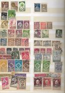 Portugal  - Assortment Of Stamps, - Portugal