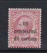 Venezia Giulia N67 1919 Italian Stamps Overprinted 10c On 10c Claret  Mint Hinged - 8. WW I Occupation