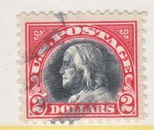 U.S.  547  Fault  (o)  Perf.  11  No Wmk.  Flat  Press   1920 Issue - United States