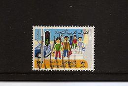 UAE Road Safety 1976 / Scott 64 SG 53 Fine Used - Verenigde Arabische Emiraten