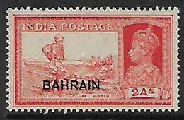 Bahrain, Opt On India, 1941 George VI, 2 Annas ,  MH * - Bahrain (...-1965)