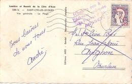 VAR - ST CYR LES LECQUES - GRIFFE N'HABITE PAS A L'ADRESSE INDIQUEE LE PREPOSE V.24 AUSSET - POUR AVIGNON - VAUCLUSE - Postmark Collection (Covers)