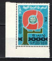 LIBIA - 1972 - Libyan Arab Republic, 3rd Anniv. -  NUOVO MNH - Libya