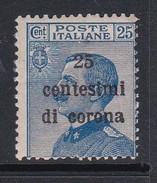 Venezia Giulia N69 1919 Italian Stamps Overprinted 25c On 25c Blue  Mint Hinged - 8. WW I Occupation