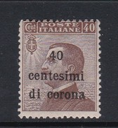 Venezia Giulia N70 1919 Italian Stamps Overprinted 40c On 40c Brown  Mint Hinged - 8. WW I Occupation